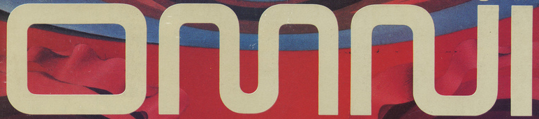 The iconic Omni logo.